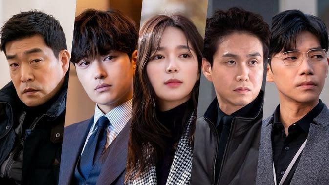 Drama Korea The Good Detective (Foto: Soompi)