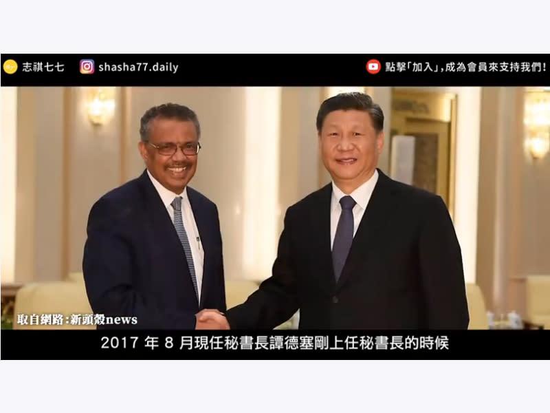 中國如何實質影響