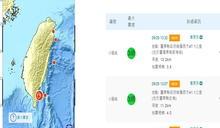 地牛不停翻身連9震 台東近海又2起地震