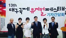 全台首齣音樂劇改編 累積5年從韓國紅回台灣