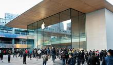 蘋果敲定電動車合作夥伴?傳3月與Hyundai簽署協議