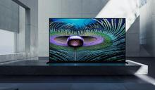全新 Sony Bravia XR 電視追求人腦般的「認知智能」