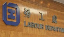 勞工處擬設新職位助推法定產假 政府撤回建議