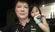 蔡詩萍》寫給女兒以及未來她的男友們之三