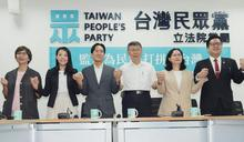 【獨家】民眾黨團總召將換人做 背後暗藏2022縣市長布局