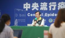 彰化抗體研究4名高風險者曾感染 葉彥伯:陽性率萬分之8.3 證實台灣社區安全