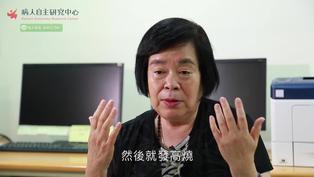 第三堂-趙可式老師談理解醫療極限