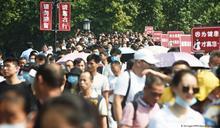 中國國慶黃金周「報復性消費」反彈明顯