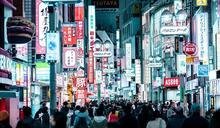 日本8天增1萬例確診 官員:考慮再度發緊急事態