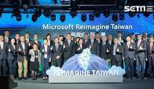范世平:微軟瘋了,想當台灣的炮灰?