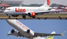 波音737 MAX失事2次後爭取復航 FAA署長下週親自試飛評估