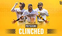 MLB賽季最末週 爭晉級戰況膠著
