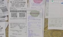 7-8月統一發票開獎 千萬獎「13362795」