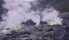 【本日Yahoo焦點】震撼 台灣首發現2公里火山通道