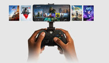 Xbox 主機也有 remote play 了