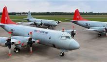 ESG獲合約 培訓德海軍P-3C機組員