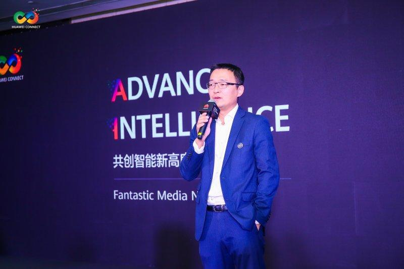 Ajang Huawei Connect 2019 fokuskan tren kecerdasan buatan