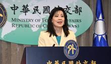 中華鳥會拒簽表態文件遭國際除名 外交部譴責政治干預