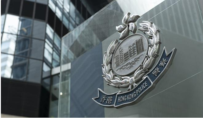 The anti-fraud unit stopped HK$1.88 billion of swindled money in the first half of the year. Photo: Warton Li