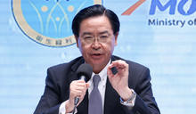 【Yahoo論壇/胡文琦】難道藍綠不能一起和解為台灣做點好事嗎?