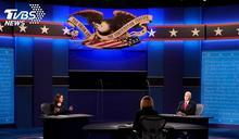 美副總統候選人辯論交鋒 提「中國」陸就斷訊