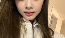韓國女團TWICE成員周子瑜SNS發照秀出衆美貌