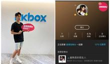 獨/柯震東宣傳電影不忘「前女友」 自爆到KTV也會唱