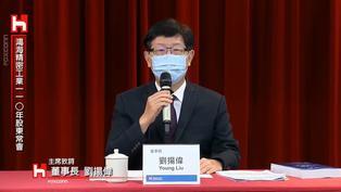 劉揚偉:發展第三代半導體 先打造電動車生態系