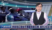 河蟹護主播1/公視「認證」男主播性騷 菜鳥OL受害還遭霸凌