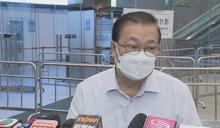 譚耀宗:以「各司其職」形容香港政治制度最準確