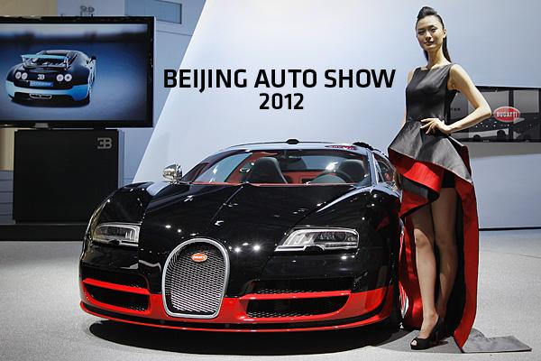 Cars of the Beijing Motor Show