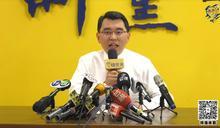 台12分析師遭逮》楊世光要黃國昌幫出機票 不敢回上海就跪發5千份雞排