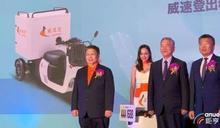 威剛跨足綠能物流市場 商用電動三輪車明年Q3量產