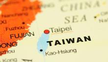 【Yahoo論壇/劉奕伶】「台灣零邦交」!?從國際現勢角度的簡要分析