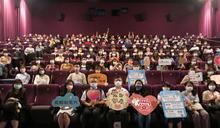 新北帶領學校學輔人員看《無聲》 用愛做孩子的後盾