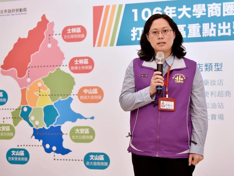 北市勞動局長賴香伶 在YahooTV親自解答