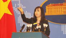 台灣在太平島實彈射擊演習 越南抗議 (圖)