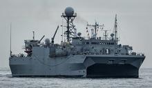 後知後覺!陸智庫控美5艘海監船上半年「逛」南海161天 為核潛艦潛伏做準備