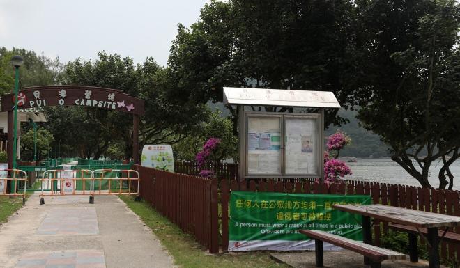 Pui O Campsite on Lantau Island. Photo: Xiaomei Chen
