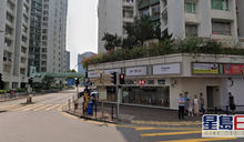 滙豐黃埔花園分行員工確診 分行停業至另行通知