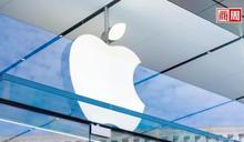 馬斯克:來特斯拉不用讀大學!Google、蘋果早已在做:應聘者無需大學學歷