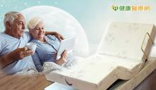 高齡化社會來臨 照顧長輩還缺什麼?