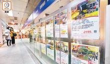 本港旅行社對旅遊氣泡延期感失望 憂其他國家對港卻步