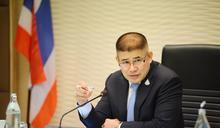 泰國農業部副部長澳洲販毒辯:那只是麵粉 法院判決引民怨
