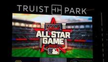 投票新法惹議 MLB明星賽不在亞特蘭大舉行