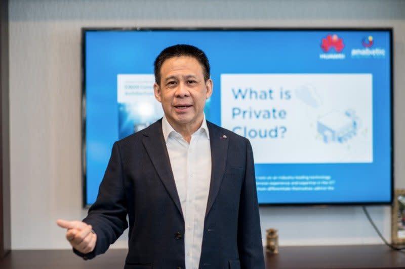 """Anabatic-Huawei sediakan """"private cloud"""" ekonomis bagi perbankan"""