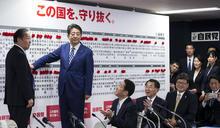 安倍率自民黨大勝眾議院選戰 有望領導日本直至2021年