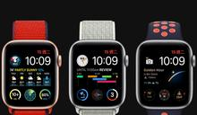 Apple Watch心電圖功能獲核准 血氧功能沒提申請
