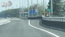 國道上停留砸車太醒目! 監控中心「遙控」畫面全都錄