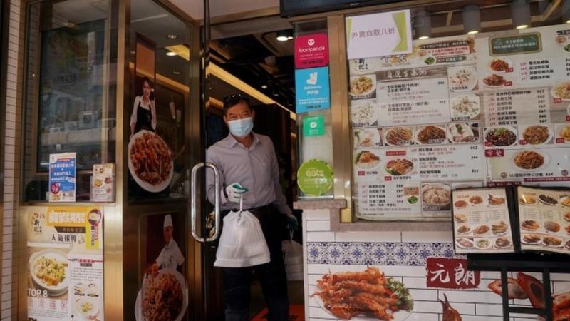 Restoran Hong Kong